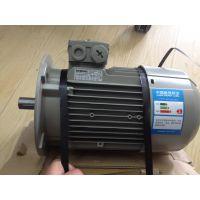供应进口西门子电机 1LA7133-4AA91-Z 1LA9133-4KA91-Z 7.5KW