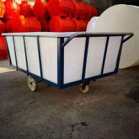 【华社】宁波厂家直销K1300L草布车内胆 服装印染周转箱手推车 塑胶推布车