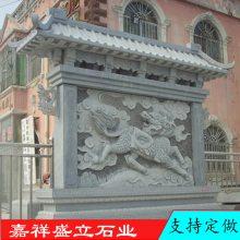 山东石雕厂家供应石头浮雕九龙壁 大型石雕九龙照壁