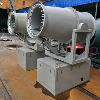 风华KCS400-60型 使用安全 建筑工程环保除尘降温喷雾机 现货