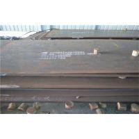 销售高强度钢板Q690D价格及抗拉强度