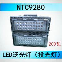 LED投光灯 NTC9280-400W海洋王照明 LED模组灯发货快