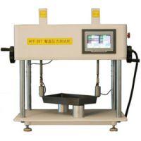 HYT-207 餐盘耐压力试验机