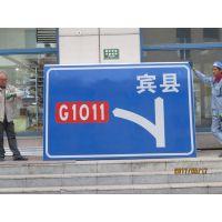 延吉公路标志牌制作标准