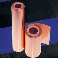 进口紫铜箔 C1100超薄铜箔批发报价