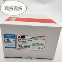 一级代理ABB/AF50-30-11交流接触器DC20-60V品质有保障