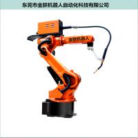 供应六轴焊接机器人 自动焊接机械手 工业焊接机器人 全自动焊接机器人