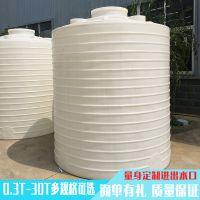 太仓塑料罐|1吨塑料储罐批发|大桶多少钱一个