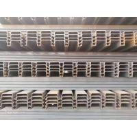 山东钢板桩H型钢现货直营全国销售莱钢3号4号桩正常库存