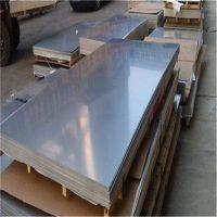 瓦房店304白钢板价格-欢迎咨询不锈钢板厂家