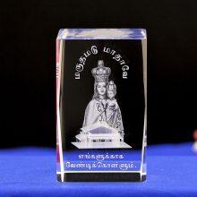 天主教圣母神像水晶内雕纪念品,教会活动水晶礼品定做,深圳水晶内雕厂家定制