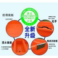 卓远塑业 塑料渔船厂家直销