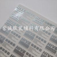 全涤纶针织面料热转印烫标 布料图案设计烫唛 数码热转印