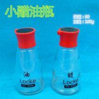 厂家直销 加厚玻璃香油瓶 防漏酱油瓶 厨房带盖油壶 餐厅小醋瓶