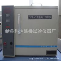 直销 CCL-5型 水泥氯离子分析仪 水泥氯离子检测仪 氯离子检测仪