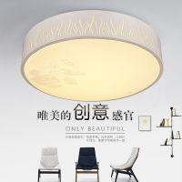 现代简约LED吸顶灯亚克力圆形卧室灯创意客厅餐厅书房间灯具灯饰
