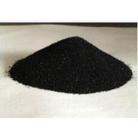 分散黑EX-SF 300% ECO   涤纶染料
