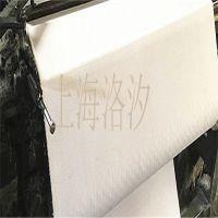 山东耐高温帆布输送带厂家 全棉帆布输送带品牌