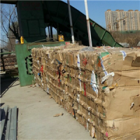 多功能废纸打包机A液压多功能废纸打包机A多功能废纸打包机生产厂家