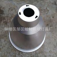 ¢420*H325磨砂罩GC900/400W工矿灯罩氧化磨砂光照均匀使用长久