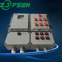 富森定做防爆照明箱 动力柜控制箱 防爆配电箱 接线箱32A380v