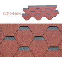 济南 多彩玻纤胎沥青瓦马赛克六角形中国红 厂家现货颜色众多