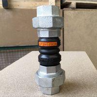 专业生产BSPP螺纹连接橡胶接头