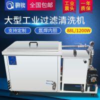 厂家直销歌能一体式单槽工业超声波清洗设备G-204GL支持定制