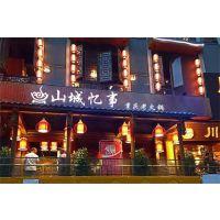 重庆火锅哪家吃:这家被誉为记忆中的味道