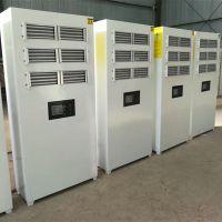 博远供应绍兴市高温热风机,升温设备