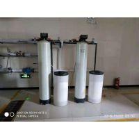 石家庄博谊循环热水全自动软水器BeZR-C-6
