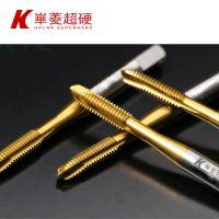 华菱超硬品牌高硬度材料攻丝丝攻 可加工HRC35-55硬度镍基合金的超硬丝锥