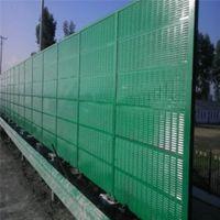 贵阳声屏障生产厂家、铁路声屏障、贵阳弧形声屏障、空调隔音屏障