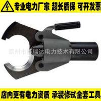 供应 KUDOS电缆剪  HYCC-096S分体式切刀 液压剪