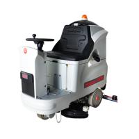 菏泽酒店用驾驶式洗地机保洁刷地机贝纳特Hussar 860B洗地机吸干机价格