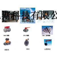 管材、管件及阀门RYS721764购买使用哪里优惠