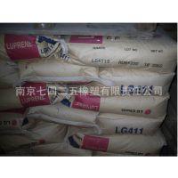 氯丁橡胶CR3222/neoprene rubber/厂价直销