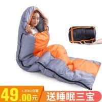 沙漠骆驼睡袋成人户外旅行冬季保暖室内双人露营隔脏羽绒棉睡袋