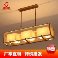 新中式餐厅吊灯中 式仿古餐厅灯创意客厅餐吊灯茶楼早点铁艺灯具