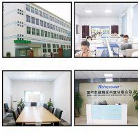 深圳市绿翔源科技有限公司