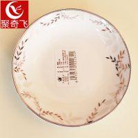 酒店专用骨瓷陶瓷餐具碗碟盘*寸吋烫金陶瓷4.25寸芬芳碟子