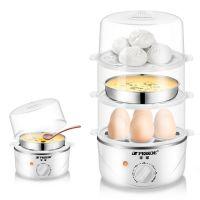 半球多功能煮蛋器双层蒸蛋器不锈钢煎蛋器计时器早餐机礼品