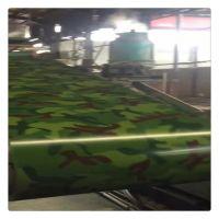 山东彩涂板 迷彩板 热镀锌彩钢板 彩涂木纹印花 彩钢瓦