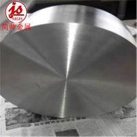 BFe10-1-1铁白铜棒料BFe10-1-1铁白铜板材