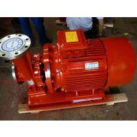 消火栓泵供应商XBD4.8/20-80L优质品牌消防加压泵 立式增压消防泵