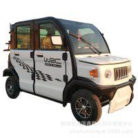 厂家批发电动家用代步小商务出租拉货载四轮车成人客新能源电瓶车
