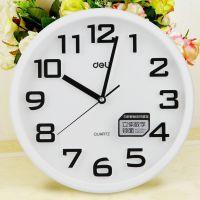 得力钟表8948时尚客厅挂钟3D立体数字现代静音钟圆形挂白色