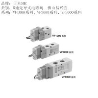 原装现货 SMC单体5通电磁阀VF3130-3GD1-02 单电控电磁阀