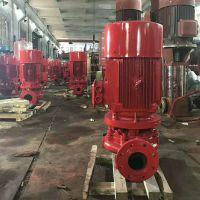 哪里有卖XBD4.2/20-L消防泵/喷淋泵,XBD4.4/20-L离心泵/管道增压水泵