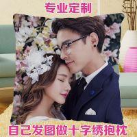 照片十字绣抱枕定制做沙发客厅卧室diy刺绣情侣简单自己线绣新款